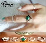 韩国简约复古戒指五件套潮指环组合仿绿宝石食指戒指女