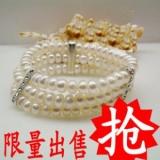 @特价@时尚女三层水钻珍珠手链 优雅闪钻多层弹力手链